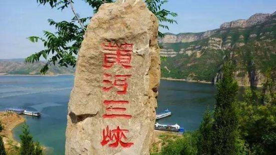 黄河三峡坐落于甘肃省永靖县,是中国最具有吸引力的地方、甘肃省