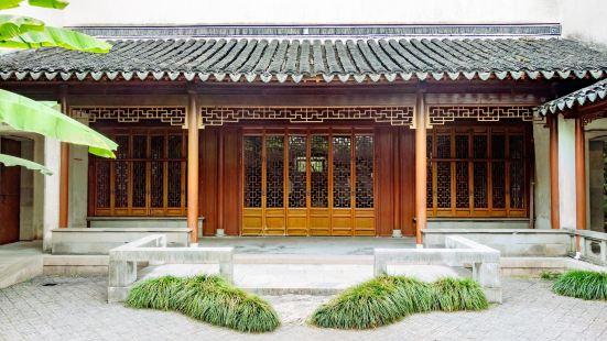 Dongyuan Park (North Gate)