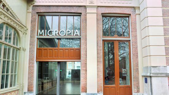 微生物博物馆