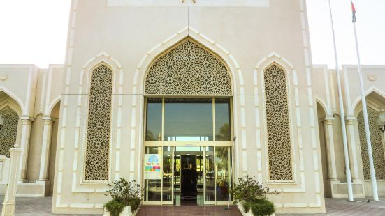 Sharjah Archaeological Museum