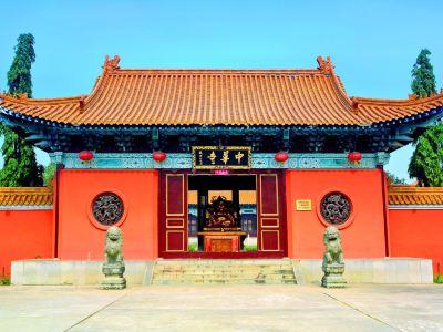Zhong Hua Monastery