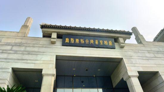 秦始皇陵文物陳列廳