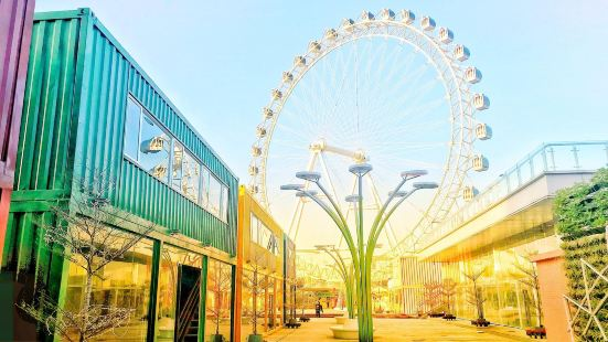 Jinshazhou Sky Eye Ferris Wheel