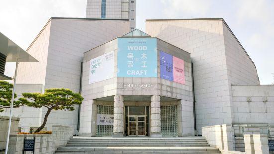 Ewha Womans University Museum