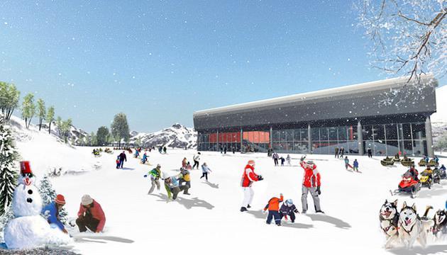 Tonglusheng Xianli International Ski Field