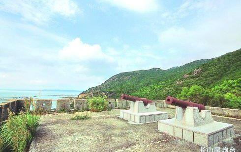 長山尾砲台