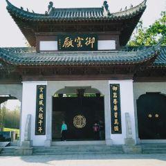 珠山明清禦窯遺址用戶圖片