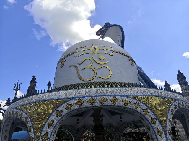 Sala Kaew Ku 雕塑公園