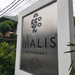 Malis User Photo