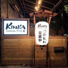 Kinka Izakaya Original User Photo
