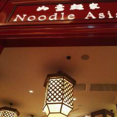 Noodle Asia用戶圖片