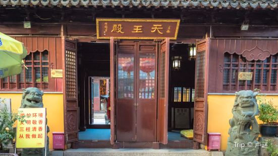 Chenxiang Pavilion