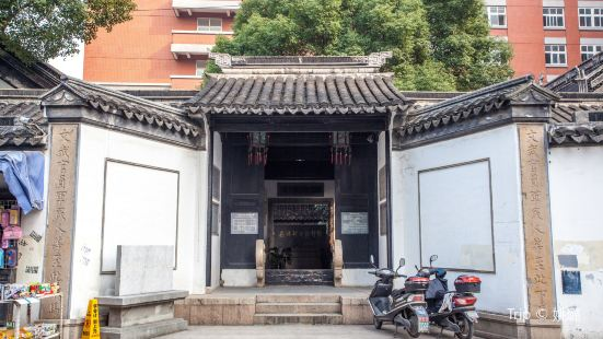 WuXi BeiKe ChenLieGuan