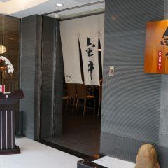 Kanai日本料理張用戶圖片