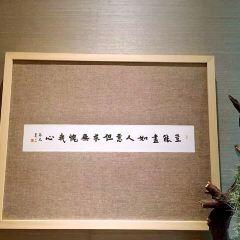 大蔬無界(蘇州誠品館)用戶圖片