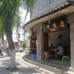 Jin Sheng You Yuan User Photo
