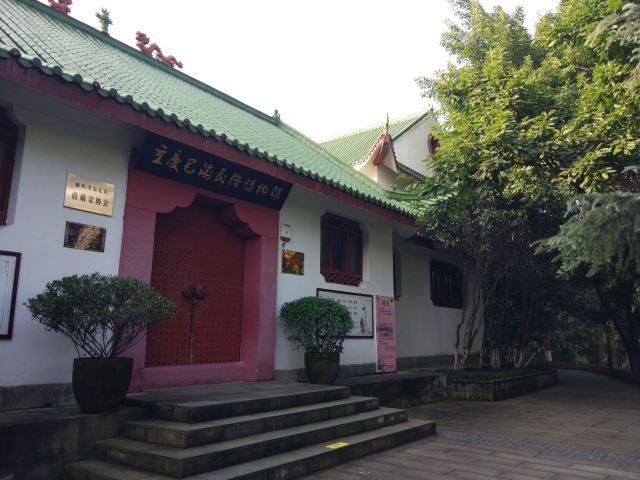 巴渝民俗博物館