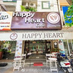 Happy Heart Cafe User Photo