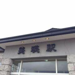 美瑛車站用戶圖片