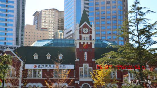 民政署舊址