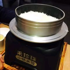 He Zhen Zhu Xiao Guo Mi Fan (Ma Zhuang Jie Dian ) User Photo