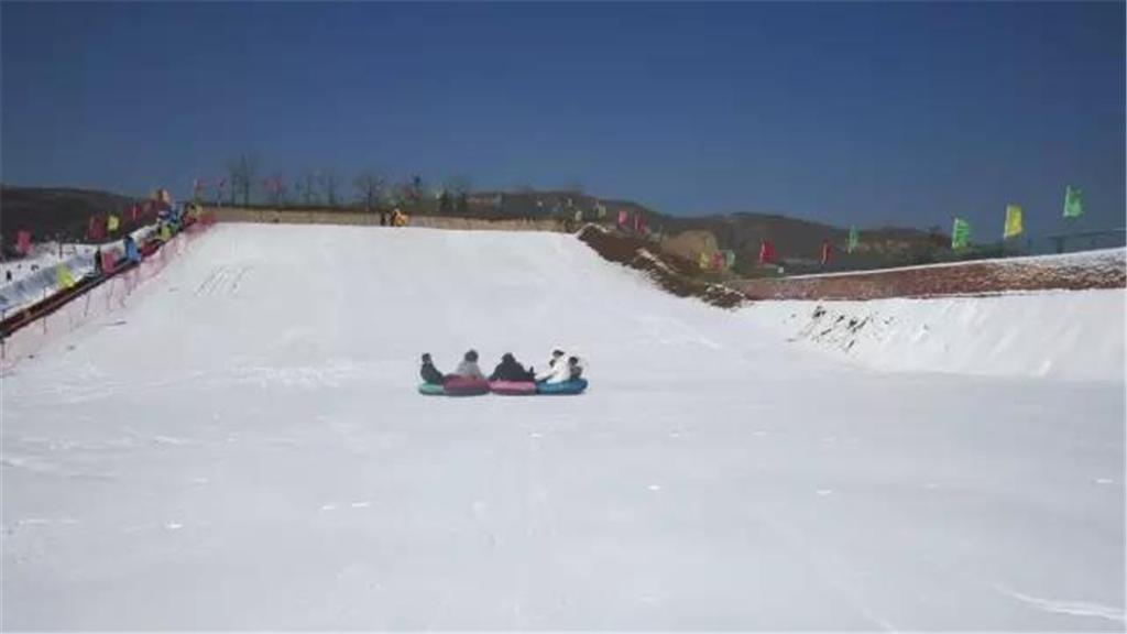 Dangyangyu Ski Resort