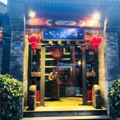 Lian Hua Fang ( Jing Xiang Zi ) User Photo