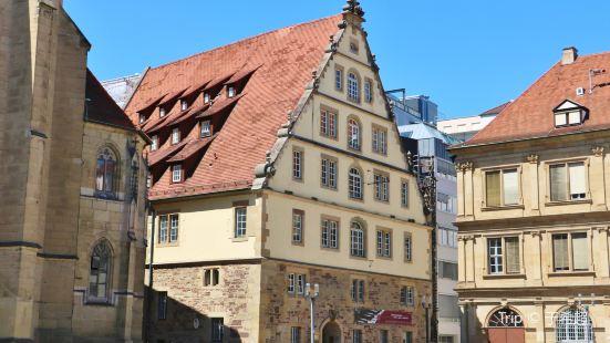Haus der Musik at the Fruchtkasten Stuttgart