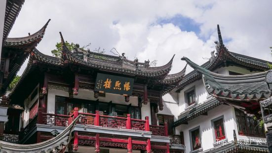 Changxilou