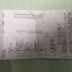 海底撈火鍋(黃興廣場店)用戶圖片