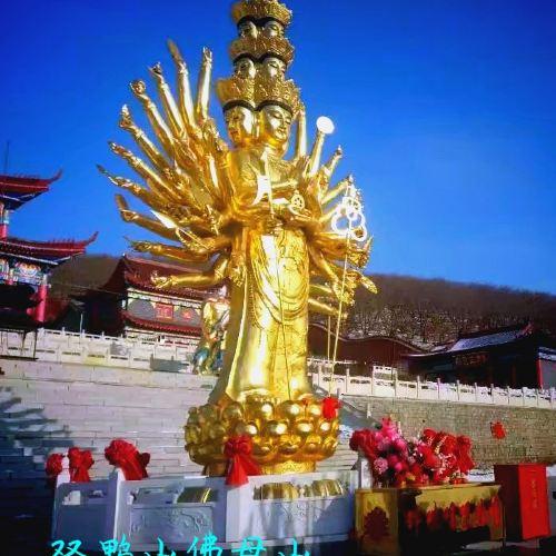 佛母山中道寺