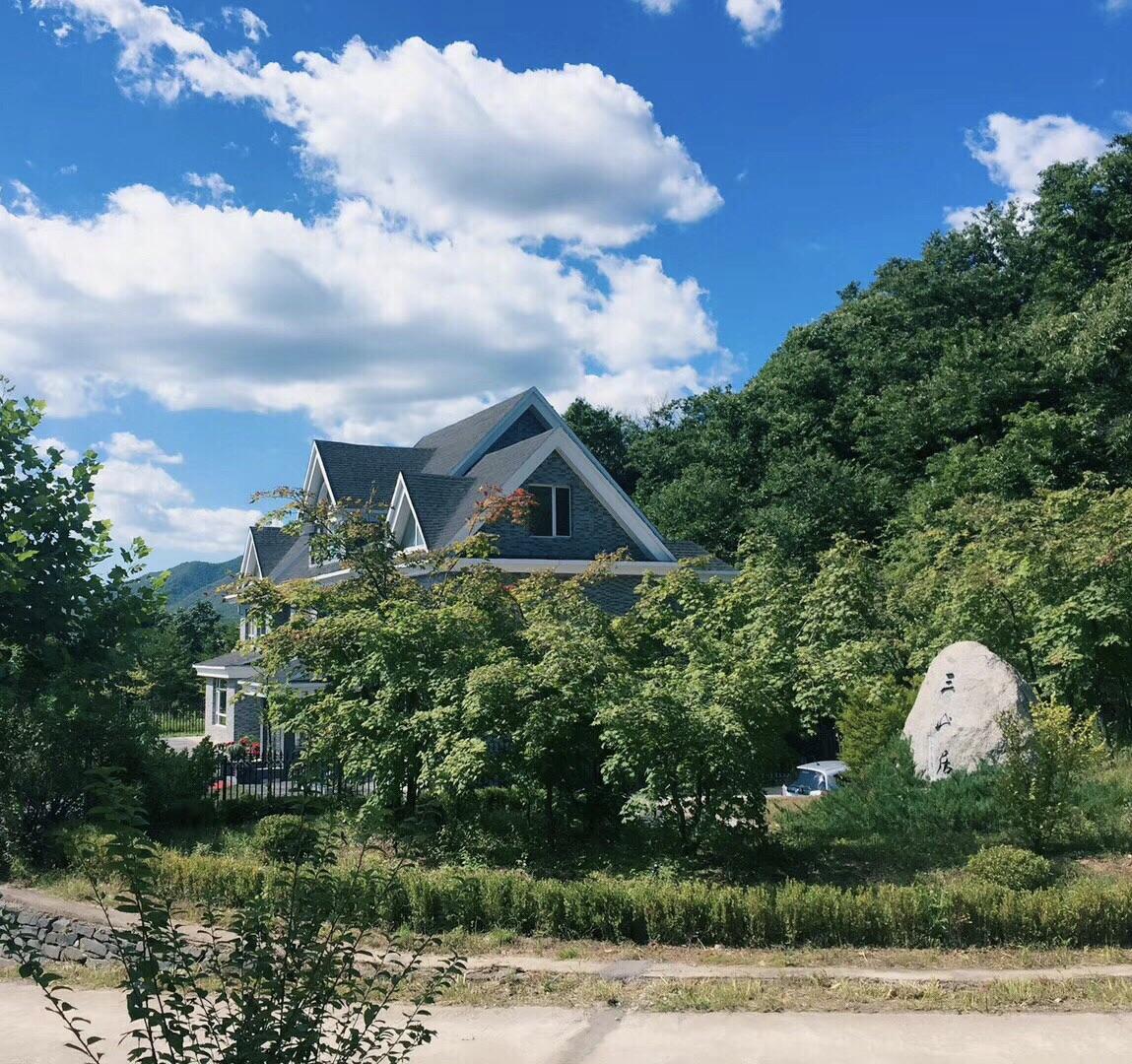 Shanshui Manor