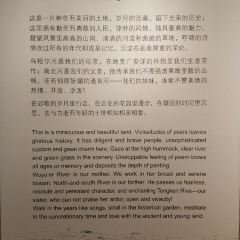 Bei'an Museum User Photo