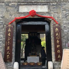 Wudang Temporary Imperial Palace User Photo