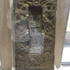 Yuanquanhui Culture Folk Museum User Photo