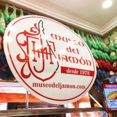 Museo del Jamon User Photo