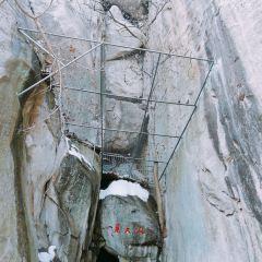Mitian Cave User Photo