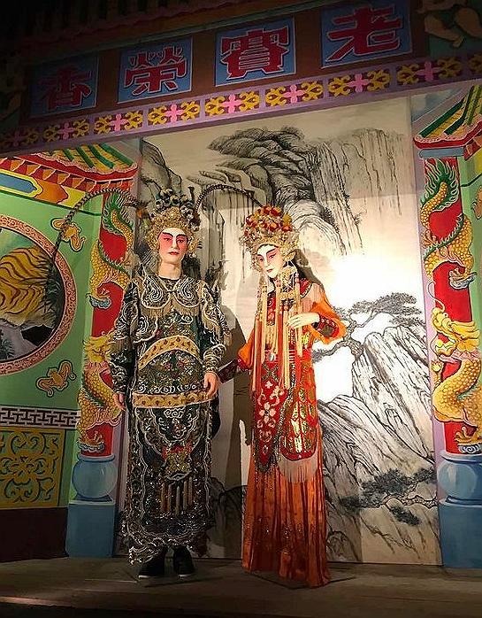 싱가포르 역사박물관