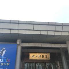Sichuansheng Tiyu Museum User Photo