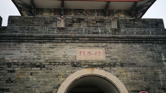 竹木门是潮州古城的进城门之一,那时候的城门上面通常都会建有城