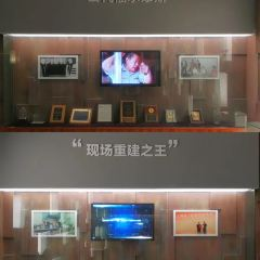 李昌鈺刑偵技術博物館用戶圖片