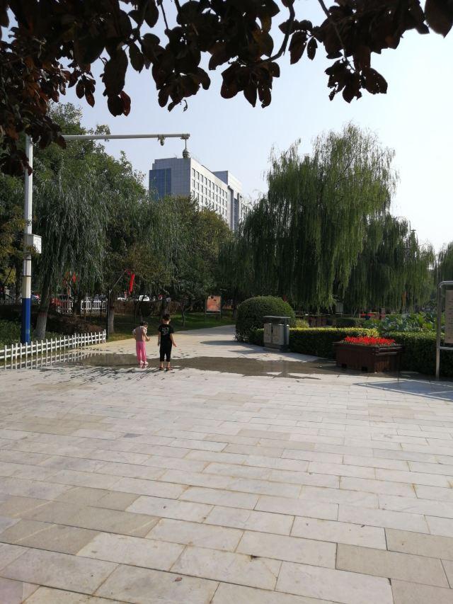 Yuannan Park