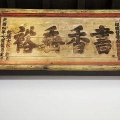 Chinese Academy Museum User Photo