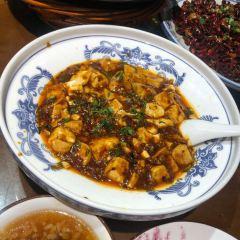 Yang Ji Long Fu ( Jie Fang Beizongdian) User Photo