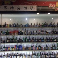 Qingdao Beer Museum User Photo