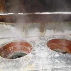 地獄蒸工房用戶圖片