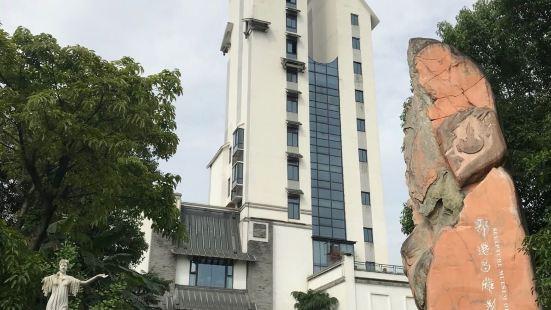 Guoxuanchang Sculpture Gallery