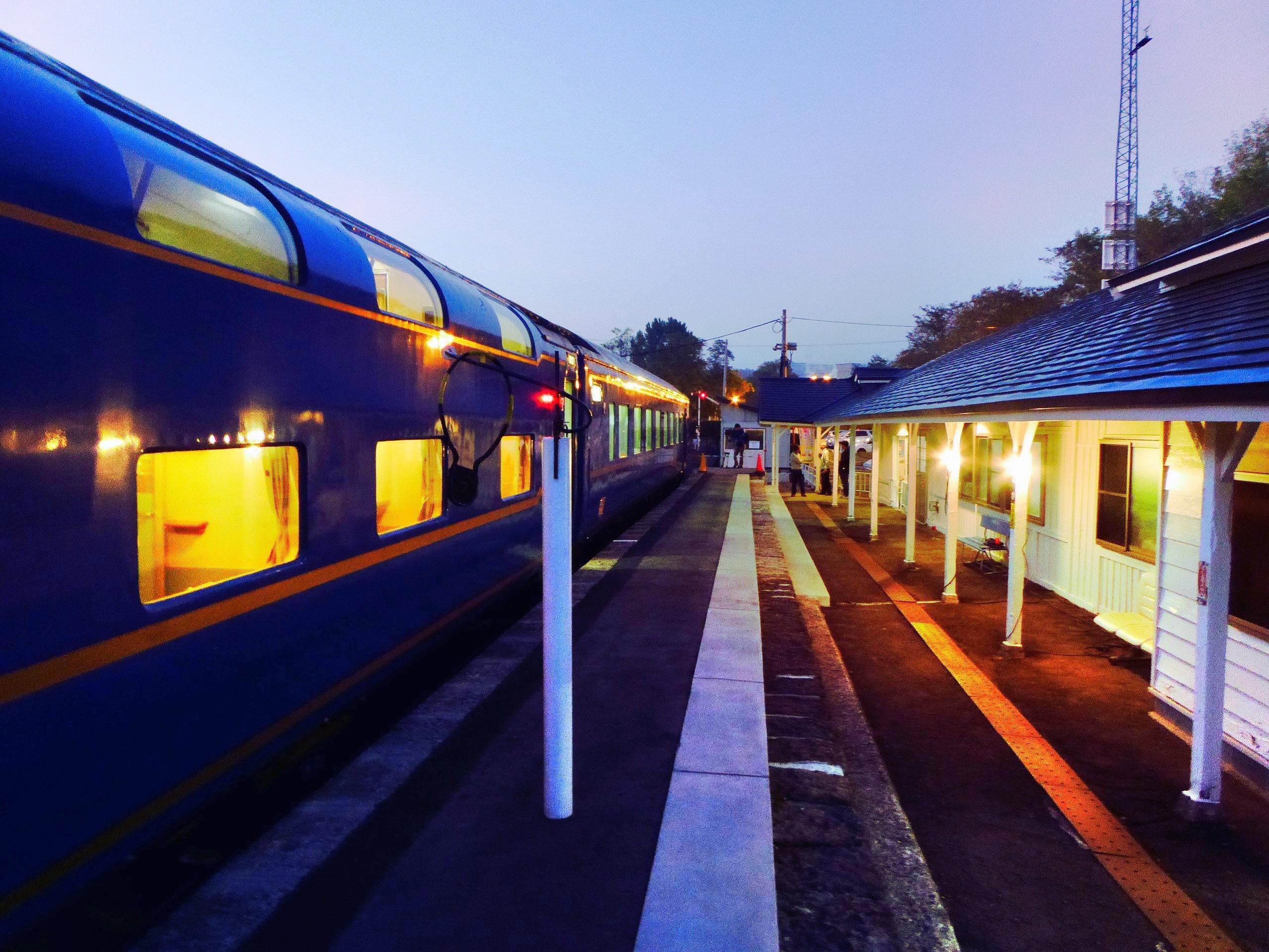 Kosaka Tetsudo Rail Park