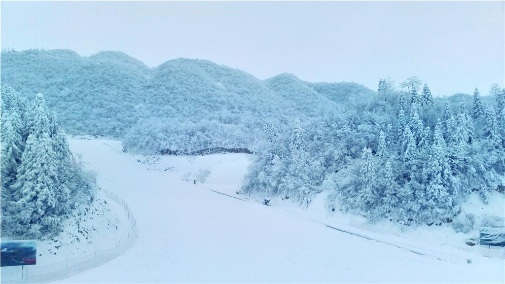 Dongshan Peak Ski Resort