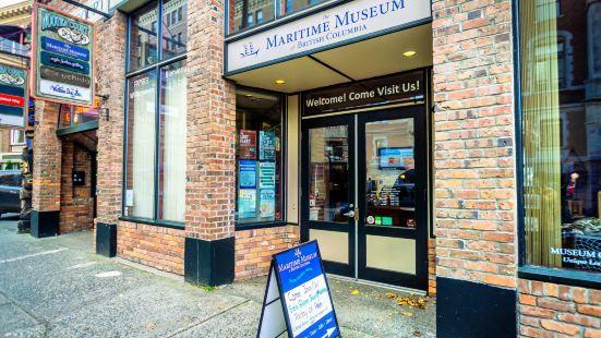Maritime Museum of British Columbia